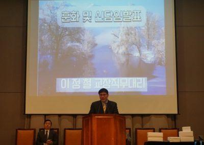 2018학년도 겨울방학식(18.12.27.)