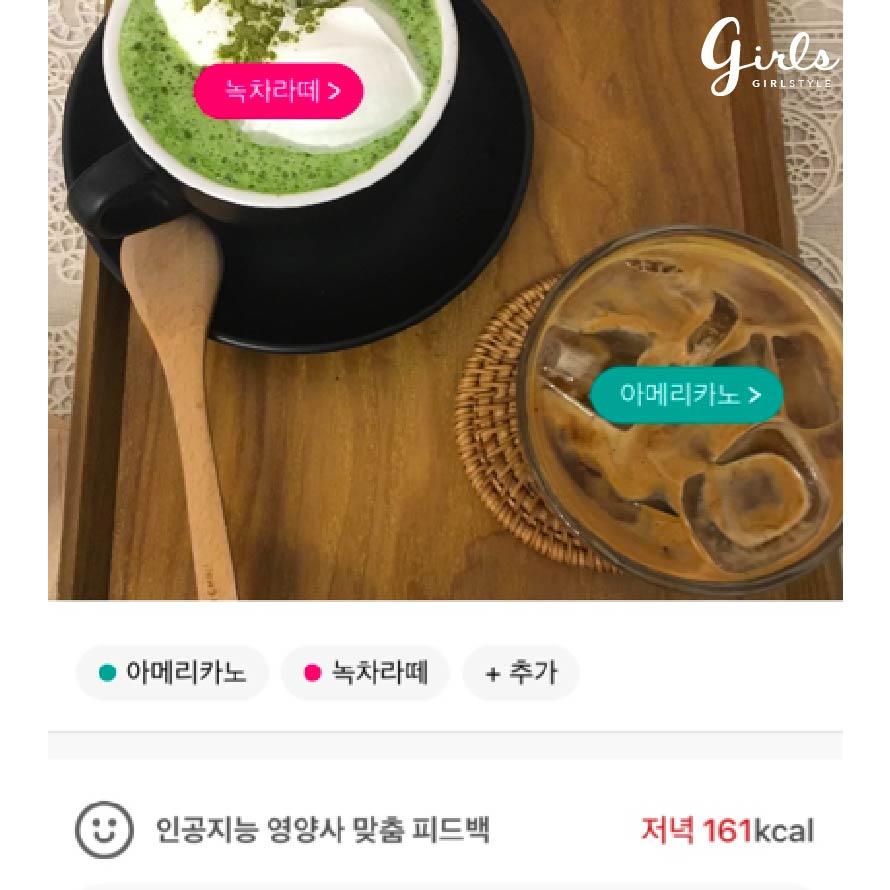 app-02