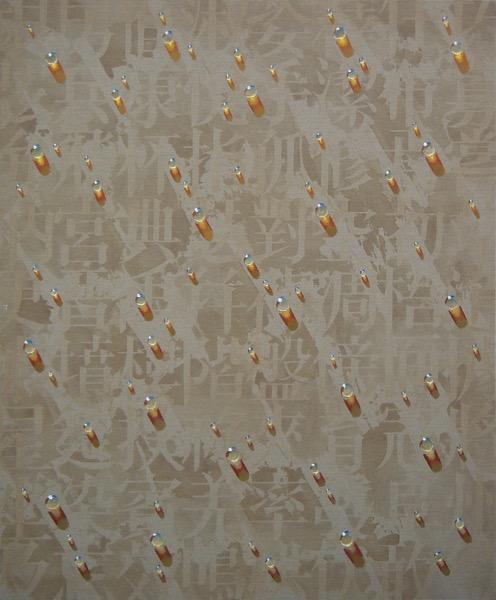 회귀 SA070001 / India Ink & Oil on Canvas / 162 x 131 cm / 2007