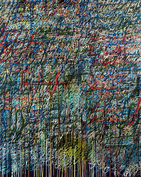 Forty-one famous stories(41개의 유명한 이야기), Mixed media on canvas, 160.1x130.3cm, 2017