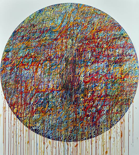 Forty-one famous stories(41개의 유명한 이야기), Mixed media on canvas, 160.1x145cm, 2017