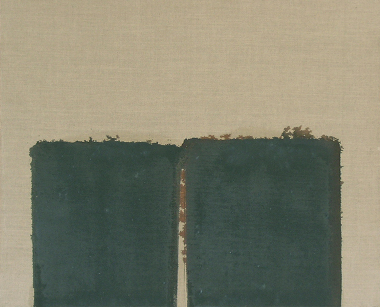 YUN HyongKeun_Burnt Umber 94-32_Oil on Linen_53x65cm_1994