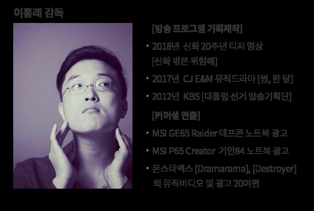 leehonglea - 복사본