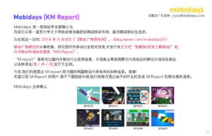 KM-Report-01