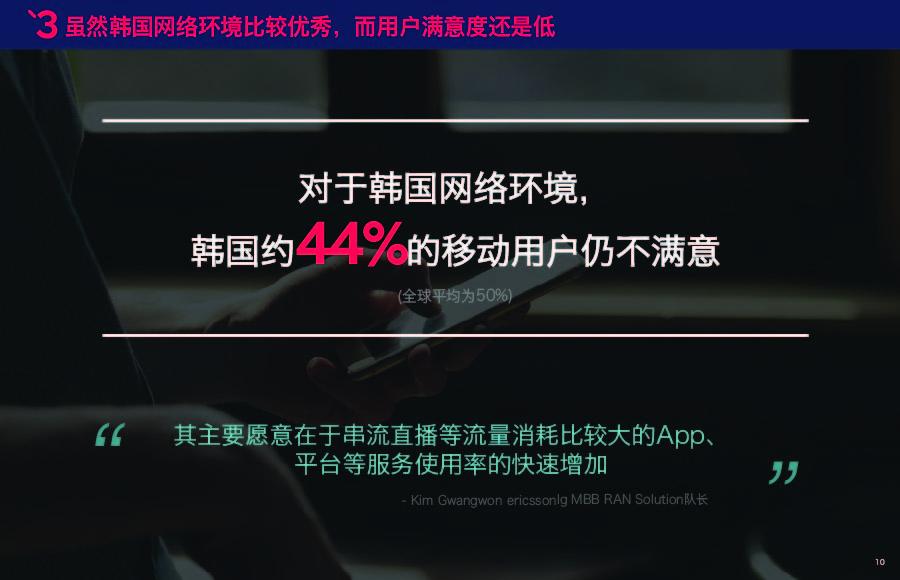 mreport_10_china-11