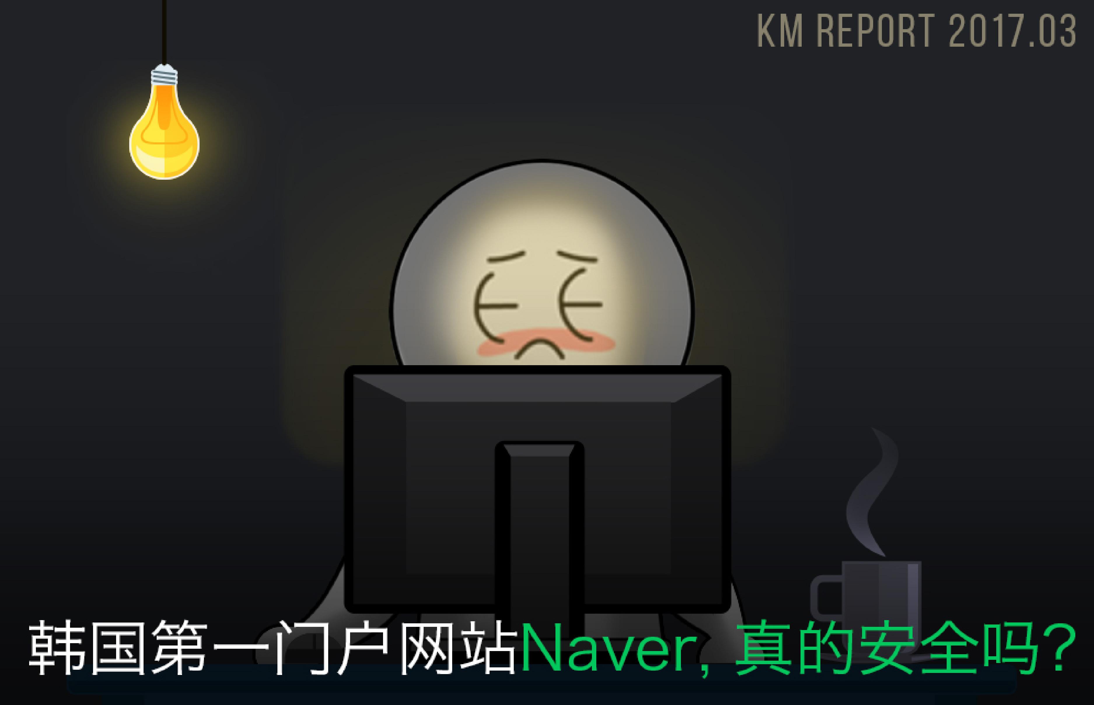 Mreport_2017_3_china-01