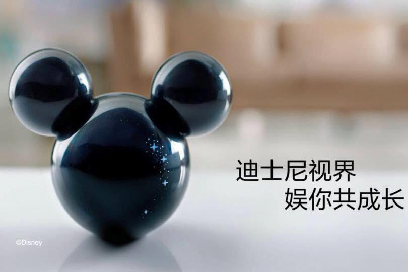 알리바바와 알리바바 투자사 완수미디어가 미키모양의 기기를 판매하고 있다. 출처:디즈니