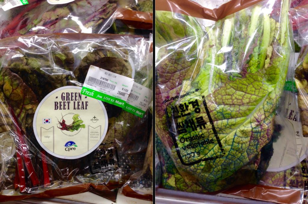 한국에서 수입된 고가의 채소. 관리 부주의로 채소가 썩어버렸다.