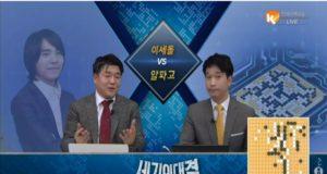 IT 분야의 베테랑 도안구 테크수다 기자(왼쪽)와 프로 바둑기사 백대현 9단이 해설위원으로 같은 방송에 올라서는 재미난 일도 벌어졌다.