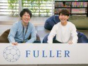 (왼편부터) 사쿠라이 풀러 COO, 김영빈 풀러 한국지사장