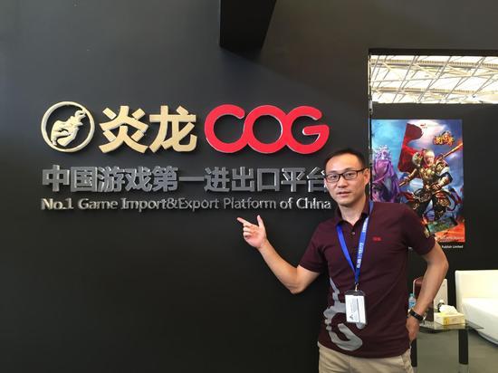 출처: games.sina.com.