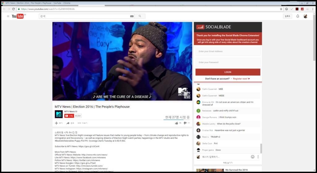 왜 라이브를 하는지 모르겠던 MTV News, 15명까지 시청자가 떨어져서 결국 MTV 일반 방송을 송출 하기도