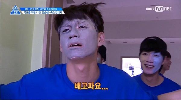 출처: Mnet 프로듀스101 시즌2