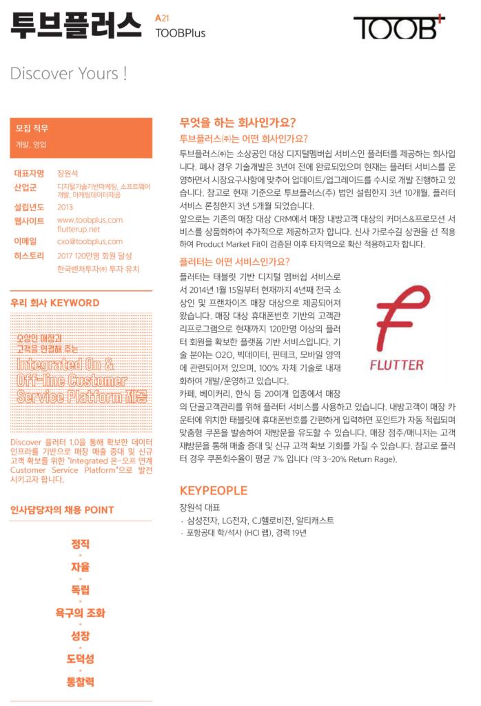 김소희 집필 신선혜 디자인