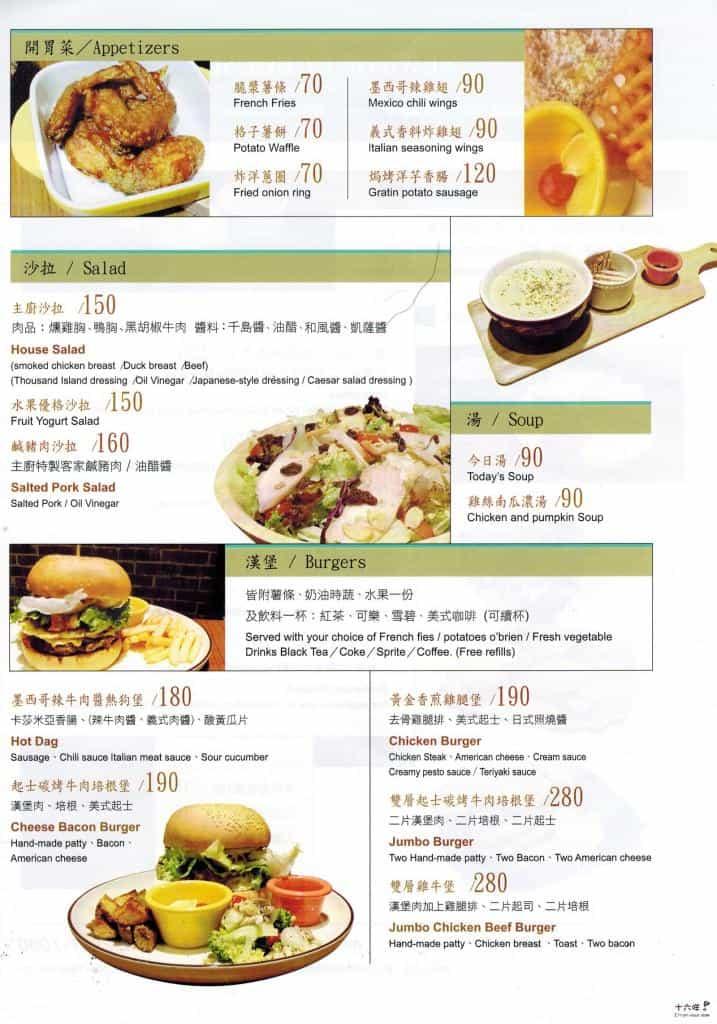 EZ House menu-2