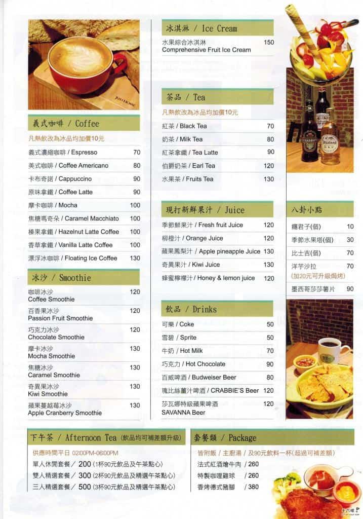 EZ House menu-4