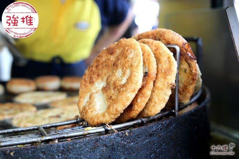 Wenzhou Street pancake