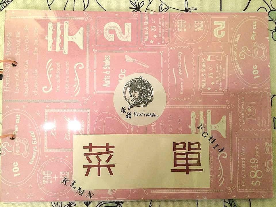 Xindian Wei sweet MENU-7