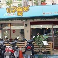 Banqiao good food light brunch-200