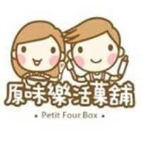 Petitfourbox-200