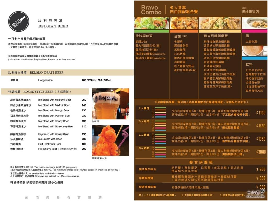 bravobeer-menu0