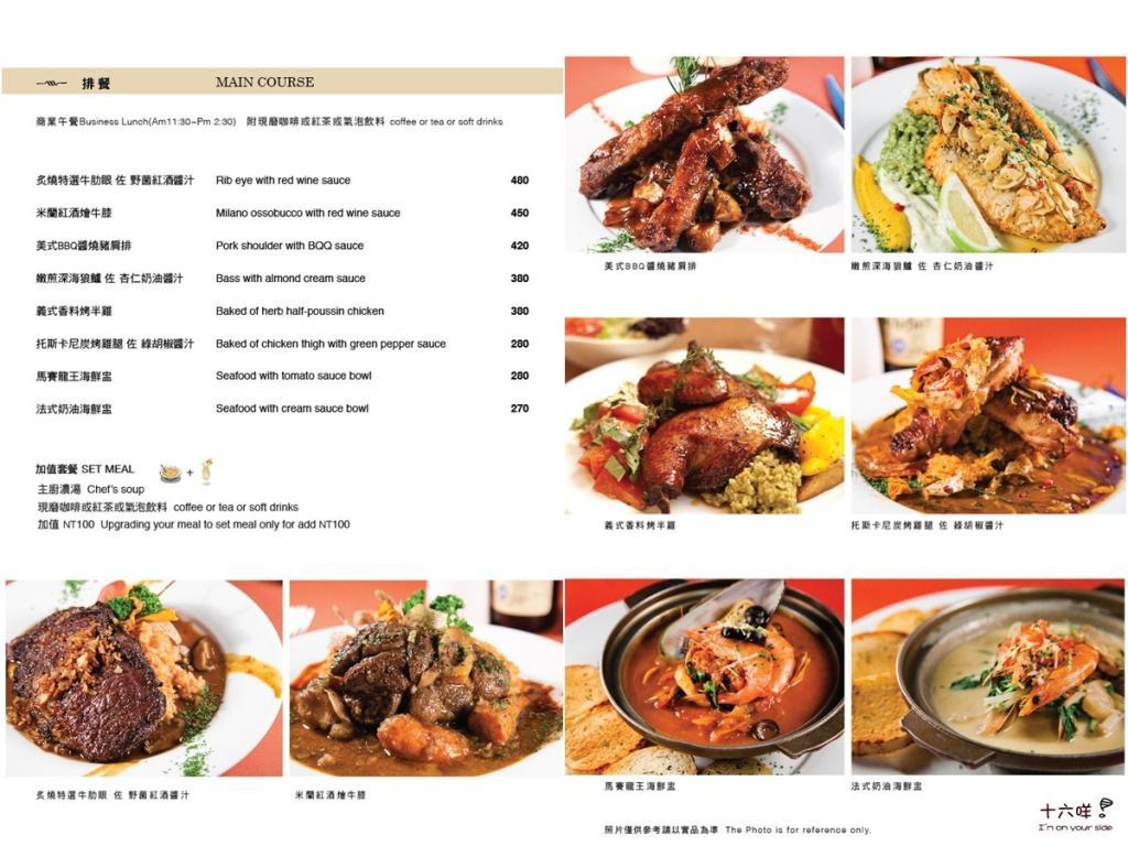 bravobeer-menu3