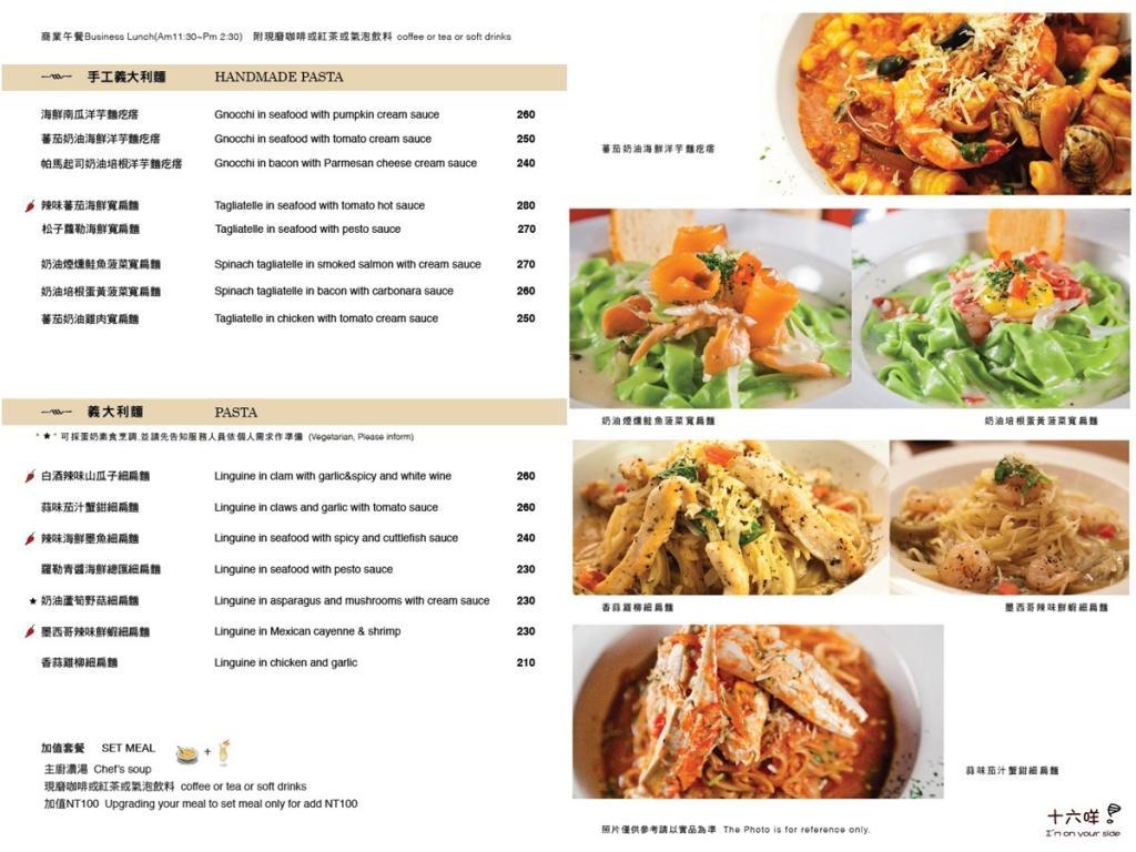 bravobeer-menu4