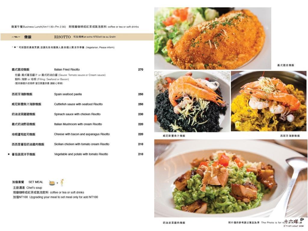 bravobeer-menu5