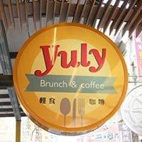 yuly Brunch-200
