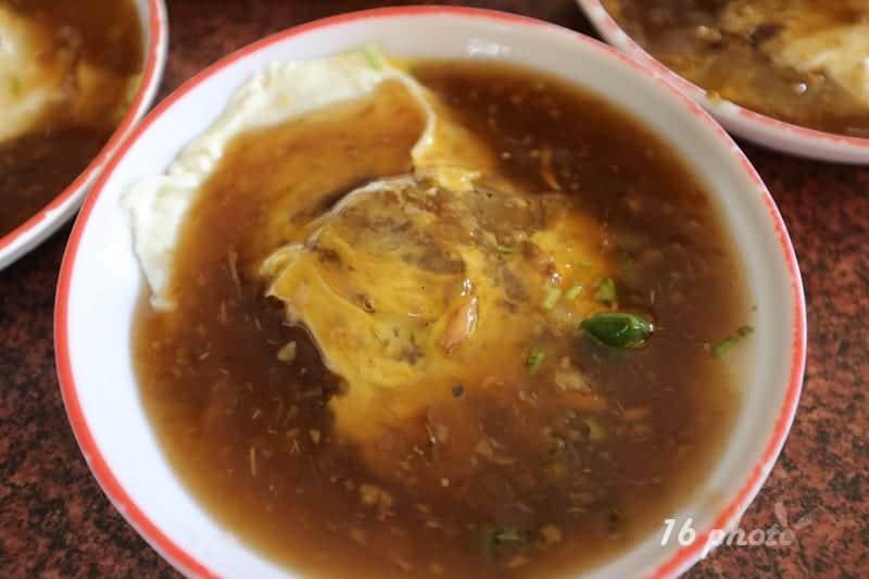 A-Tainan-Guanmiao-Cake-Aberdeen-7