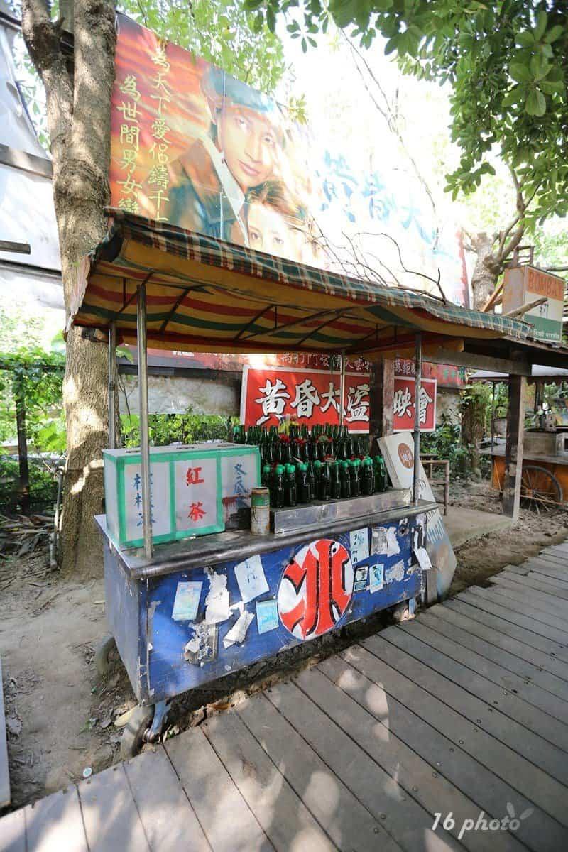 A-Tainan-Herb-Farm-19