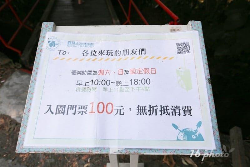 A-Tainan-Herb-Farm-2