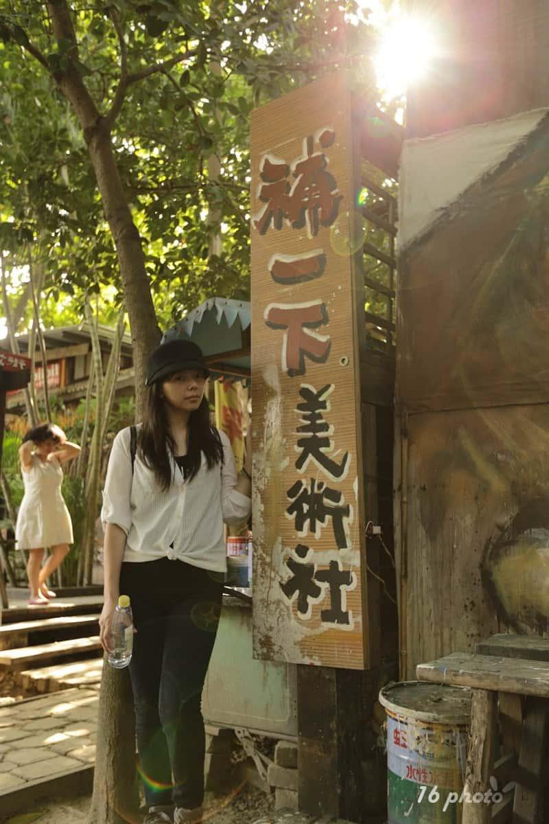 A-Tainan-Herb-Farm-26
