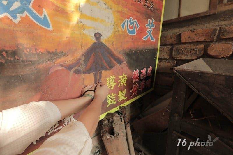 A-Tainan-Herb-Farm-44
