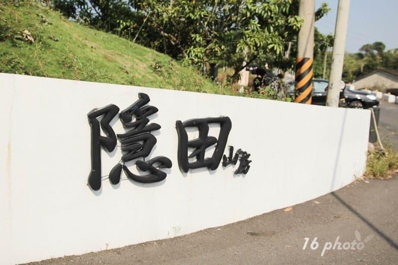 A-Tainan-Yujing-White-Church-1