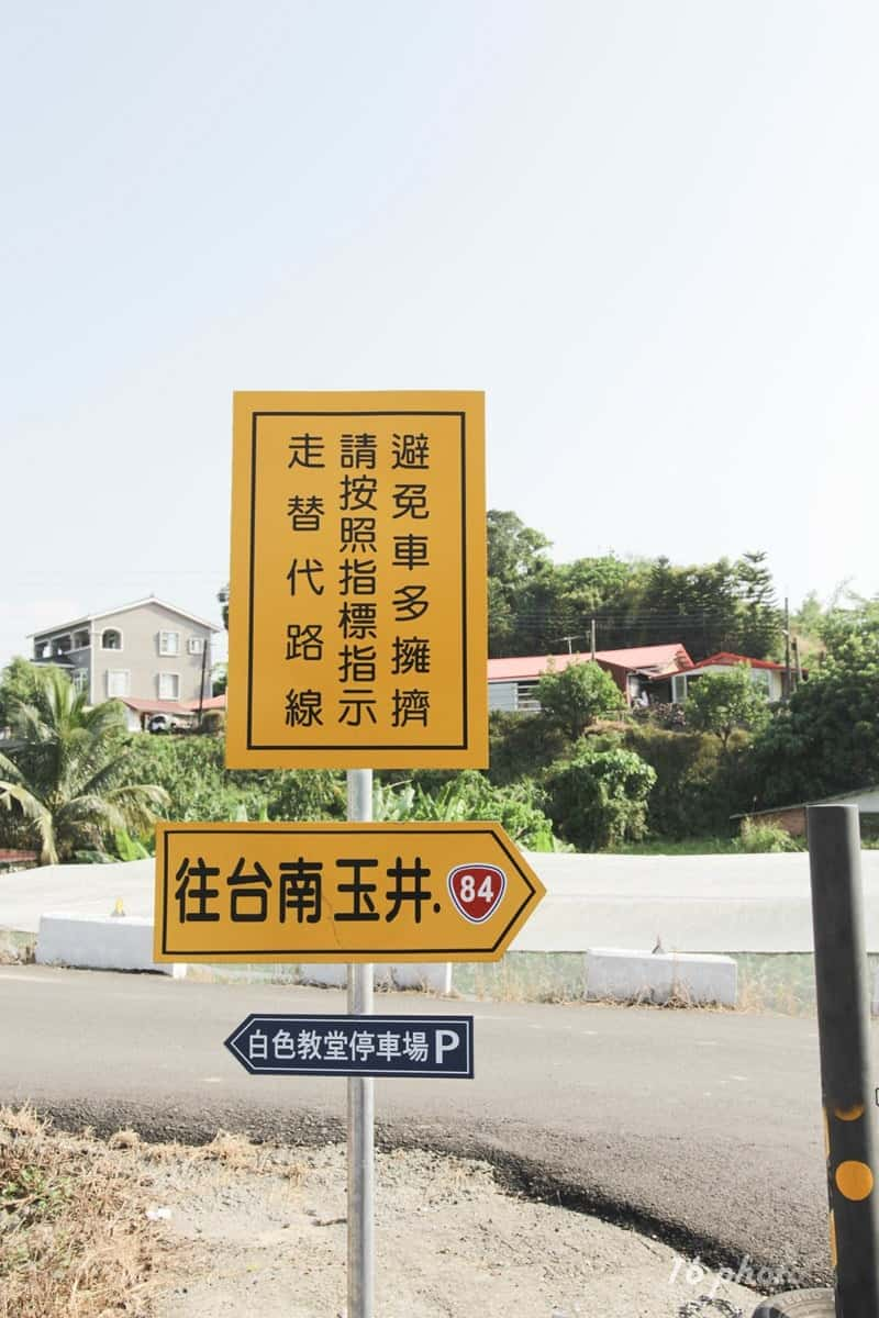 A-Tainan-Yujing-White-Church-4