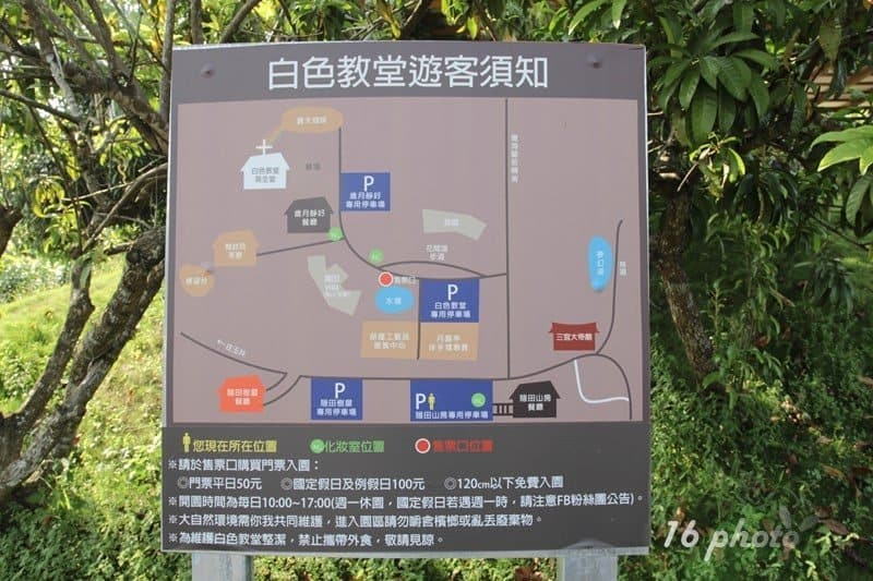 A-Tainan-Yujing-White-Church-6