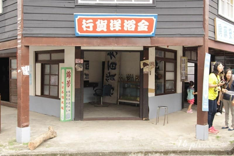 A-Tainan-movie-okgo-16