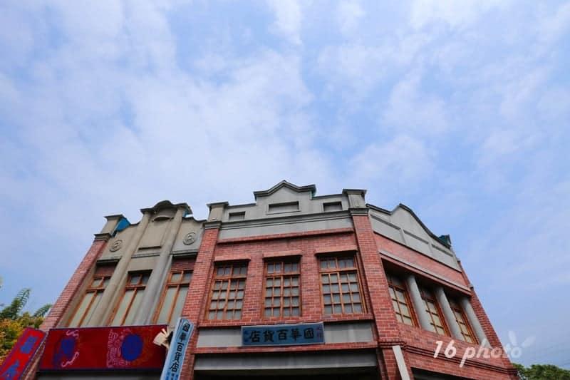 A-Tainan-movie-okgo-21
