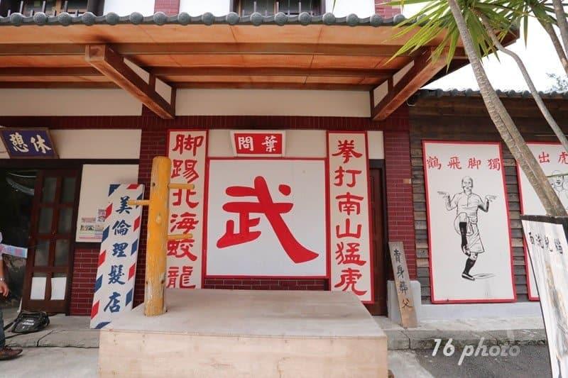 A-Tainan-movie-okgo-26
