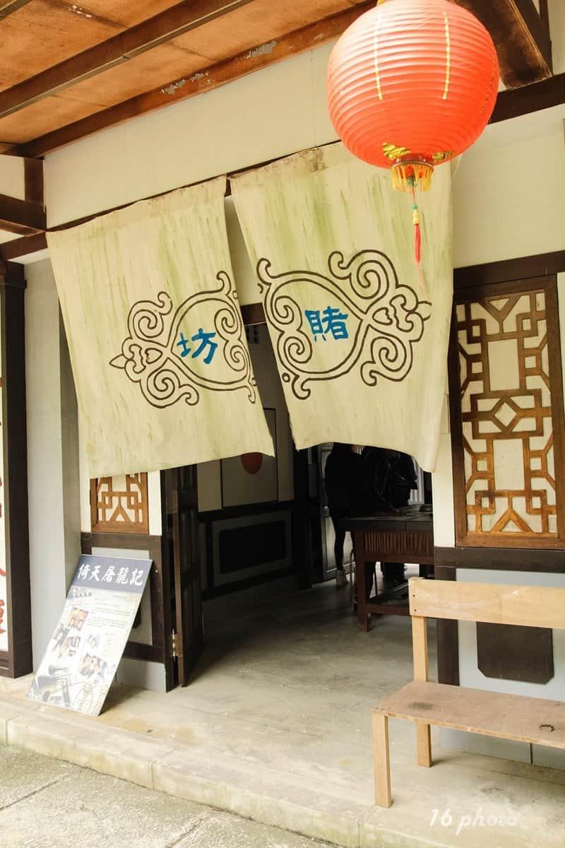 A-Tainan-movie-okgo-35