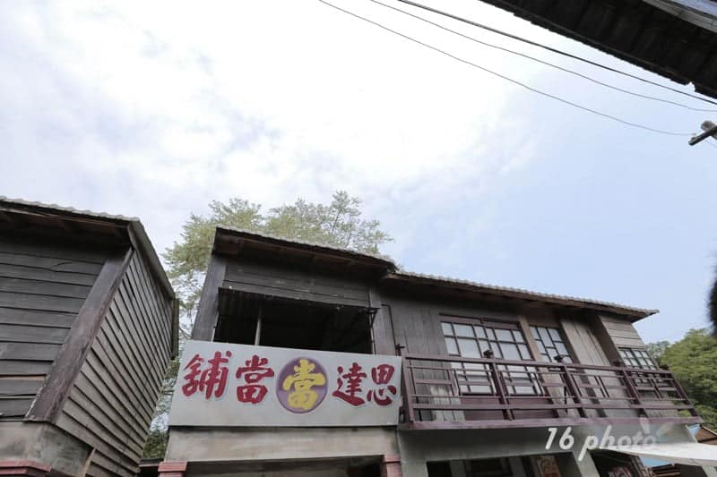 A-Tainan-movie-okgo-44