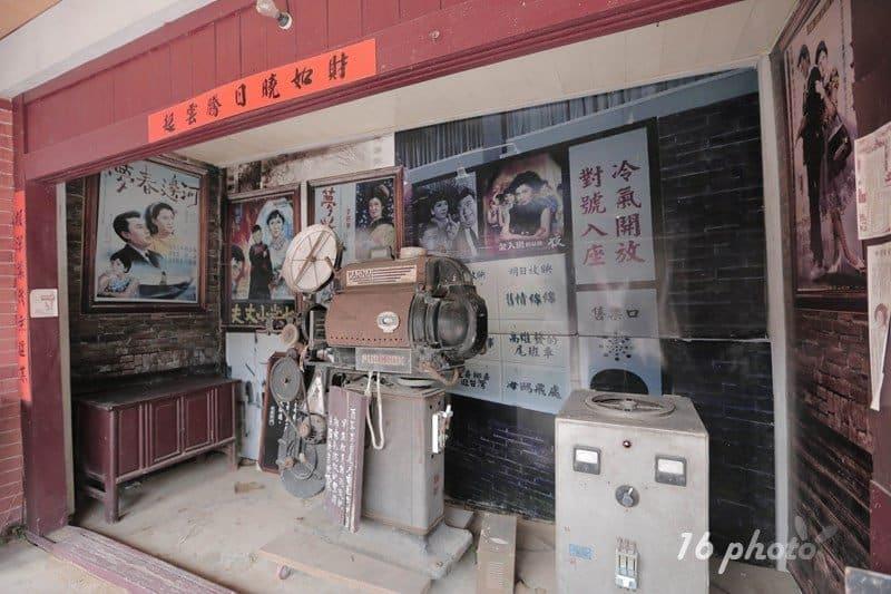 A-Tainan-movie-okgo-48