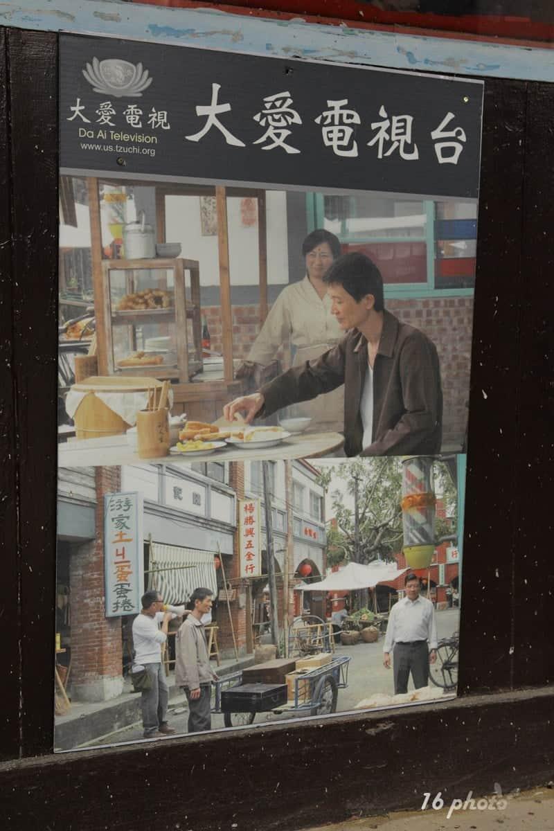 A-Tainan-movie-okgo-9