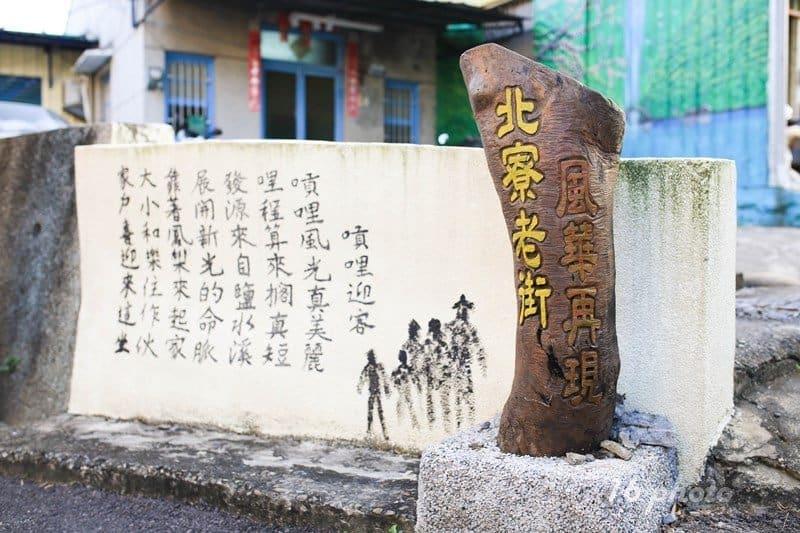 B-Tainan-Guanmiao-Painted-Village-1