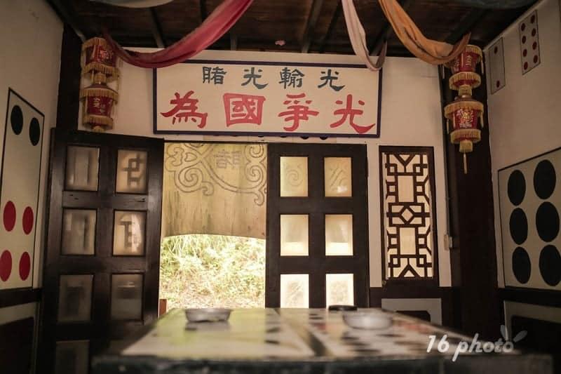 B-Tainan-movie-okgo-17