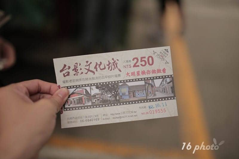 B-Tainan-movie-okgo-2