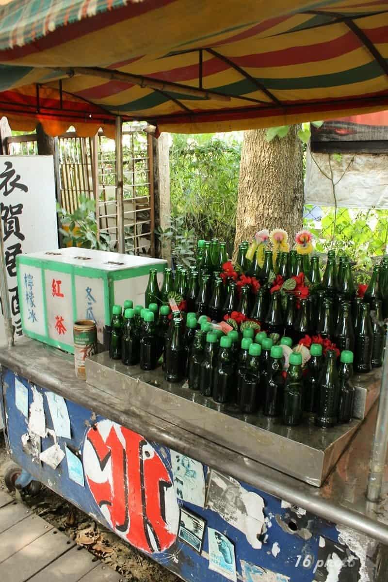 C-Tainan-Herb-Farm-9