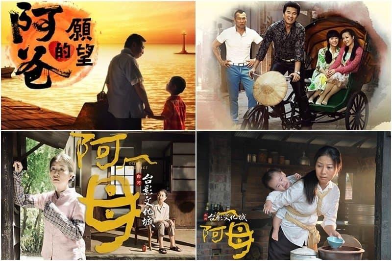 C-Tainan-movie-okgo-15