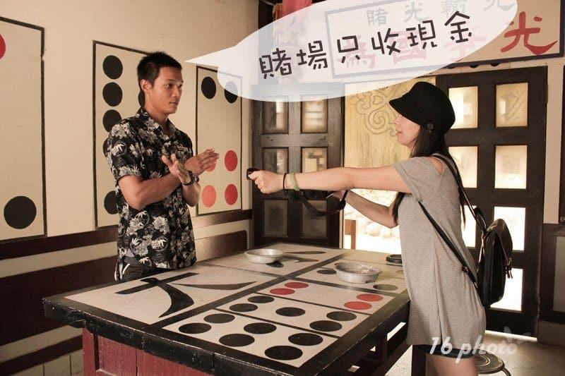C-Tainan-movie-okgo-16